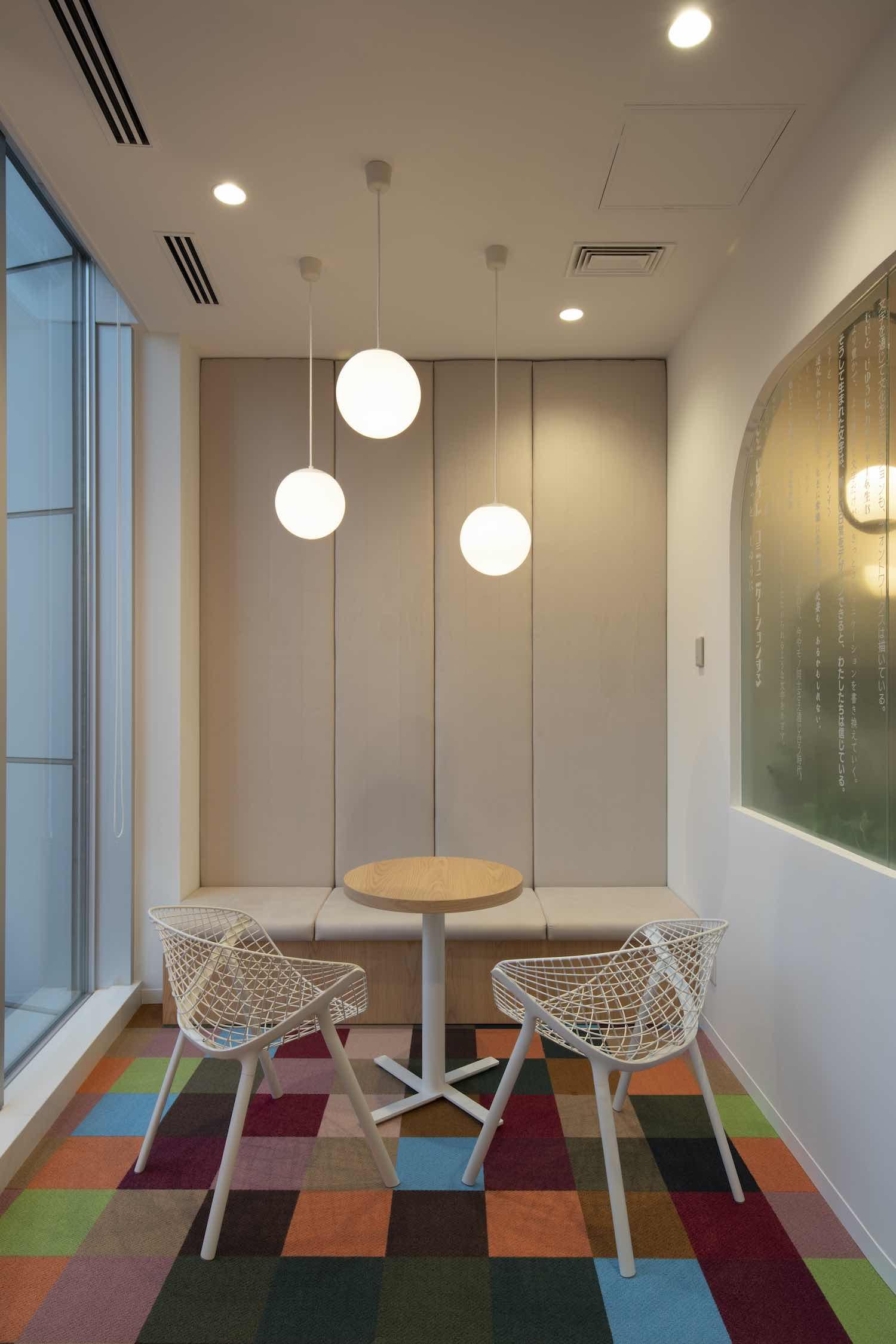 modern white mesh chair