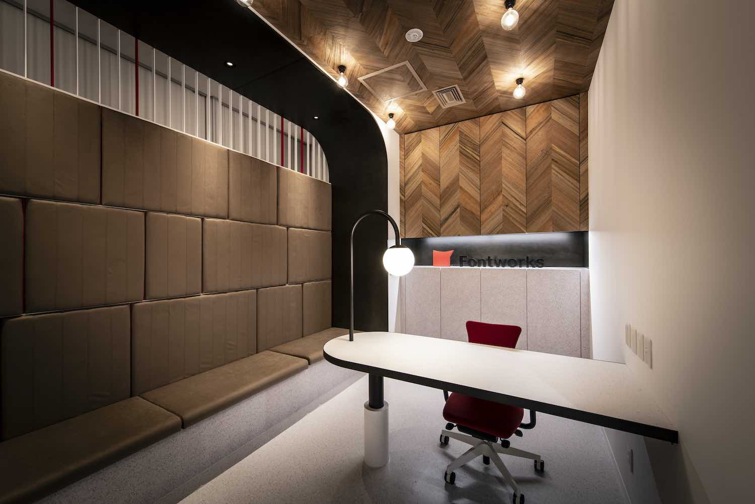 a contemporary small office