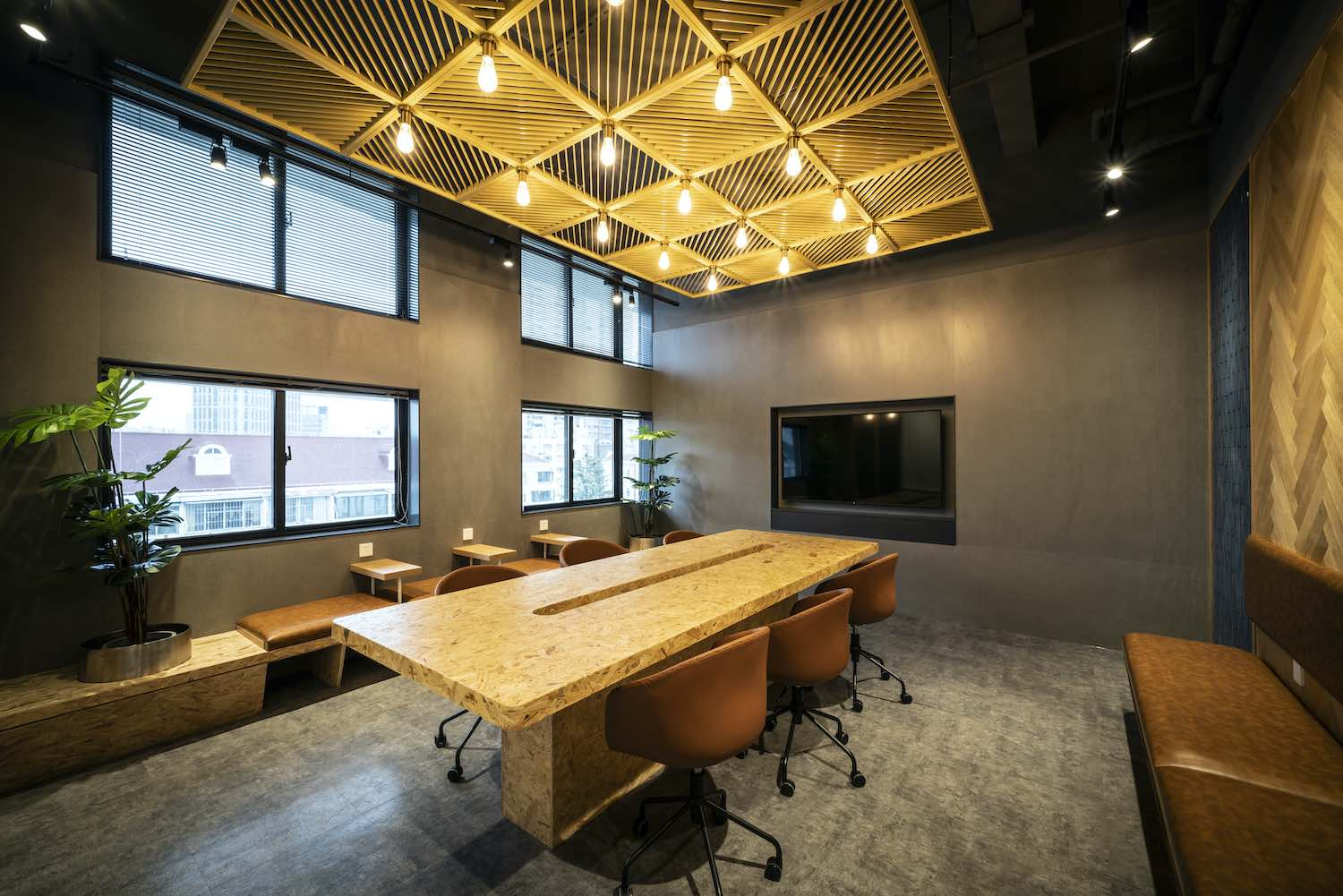 meeting room with television