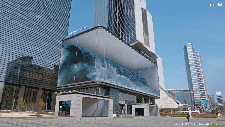 "Public digital artwork ""wave"" in Seoul, Korea by d'strict"