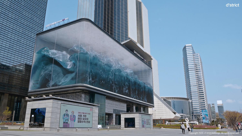 digital art work wave in the led screen